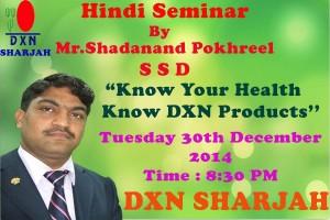 DXN Formacion Empresarial Permanente (3)