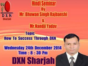 DXN Formacion Empresarial Permanente (7)