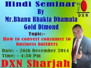 DXN Formacion Empresarial Permanente (8)