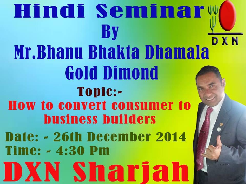 DXN Formacion Empresarial Permanente