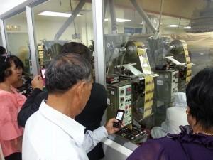 Lideres DXN Visitando Plantaciones En Malasia (2)