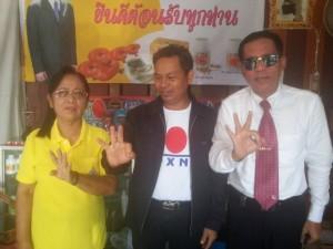 Nuevos Distribuidores DXN En Tailandia (3)