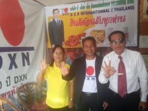 Nuevos Distribuidores DXN En Tailandia (4)