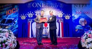 Reconocimiento De Éxitos En DXN International (4)