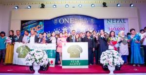 Reconocimiento De Éxitos En DXN International (5)
