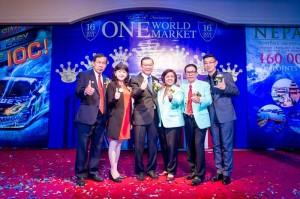 Reconocimiento De Éxitos En DXN International (6)
