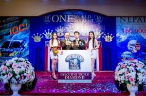 Reconocimiento De Éxitos En DXN International (7)