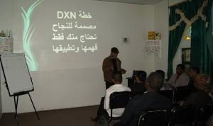 DXN International Alcanzando Al Mundo Con Ganoderma Lucidum (2)