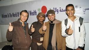 DXN International Alcanzando Al Mundo Con Ganoderma Lucidum (3)