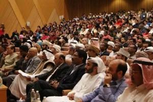 DXN Arabia Sigue En Constante Avance (3)