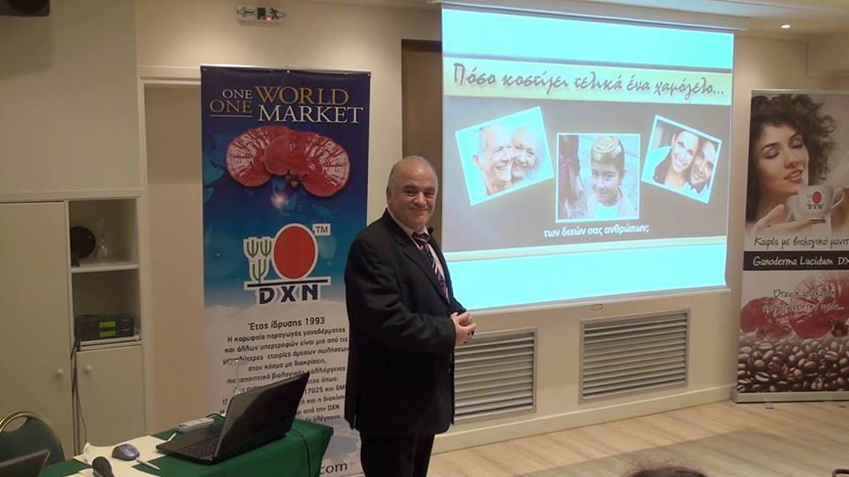 DXN International y Su Avance En Grecia