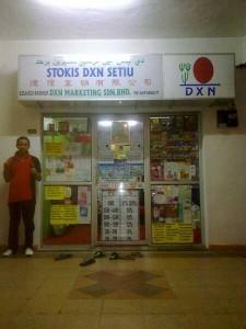 DXN Malasia, Donde Todo Inició (1)