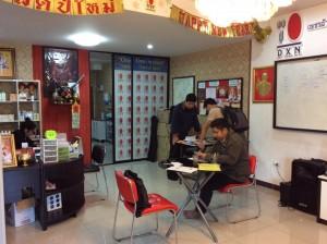 DXN Tailandia Sigue Fomentando Ganoderma Lucidum (1)