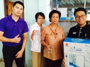 DXN Tailandia Sigue Fomentando Ganoderma Lucidum (4)