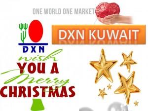 DXN Kuwait Fortaleciendo Su Expansión Global (2)