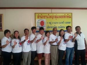 DXN Tailandia Visitando Malasia (3)