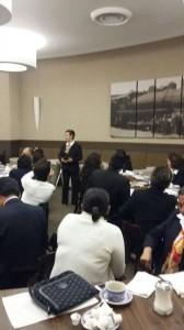 DXN International Siempre Forjando Líderes Internacionales (4)