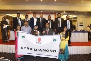 DXN Pakistan Reconociendo El Logro De Sus Asociados (6)
