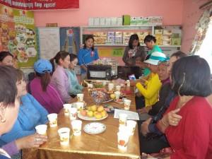DXN Mongolia Siempre Hacia La Cima Del Exito (2)