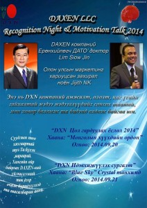 DXN Mongolia Siempre Hacia La Cima Del Exito (6)