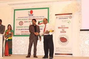 DXN International Siempre Promoviendo El Ganoderma Lucidum (8)